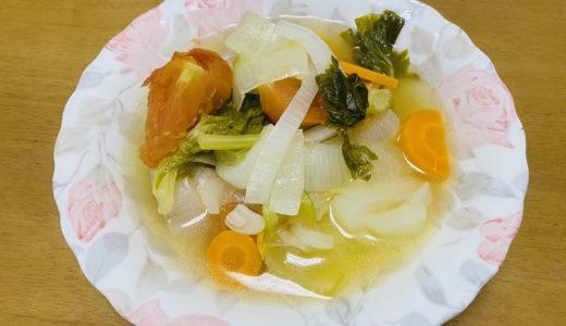 野菜とベーコンのコンソメスープ【濃縮された野菜ダシ!】